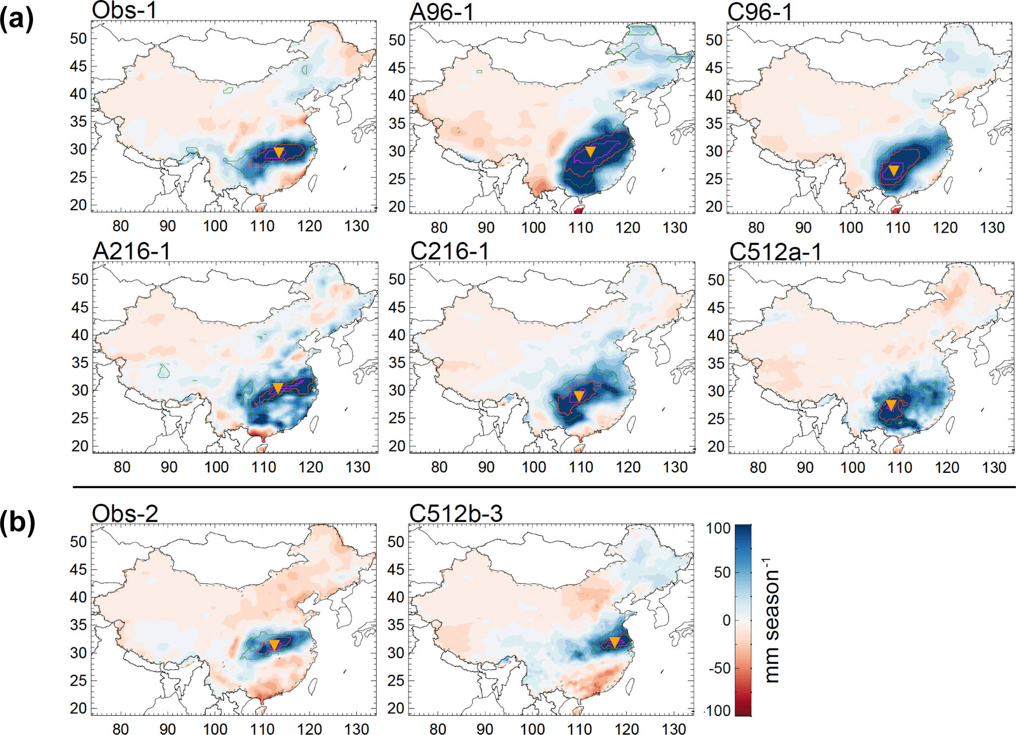 GMD - Interannual rainfall variability over China in the MetUM GA6