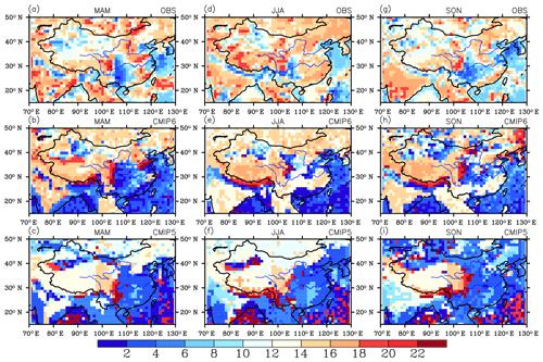 https://www.geosci-model-dev.net/12/1573/2019/gmd-12-1573-2019-f20