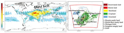 https://www.geosci-model-dev.net/12/4603/2019/gmd-12-4603-2019-f01